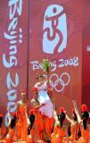 图文-奥运圣火继续在天津传递 精彩的文艺表演