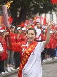 图文-奥运圣火在四川广安传递 胜利四川胜利中国