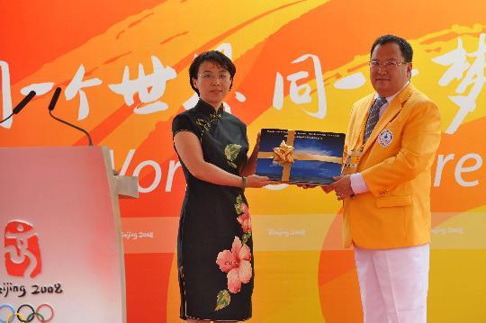 图文-蒙古国代表团举行升旗仪式 向中方赠送礼品