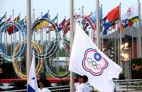 图文-中华台北奥运代表团升旗仪式 升旗仪式现场