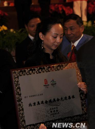 图文-北京奥运残奥表彰大会 邰丽华上台领取奖牌