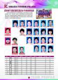 图文-08-09赛季女排联赛参赛队武体女排