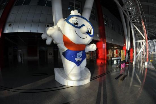 图文-哈尔滨国际会展体育中心体育馆 吉祥物