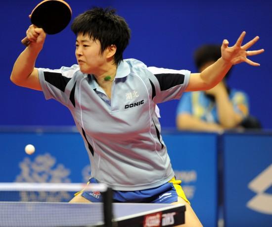 图文-全运会乒乓球单项首日赛况饶静文胜文佳晋级