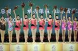 辽宁获艺术体操团体冠军