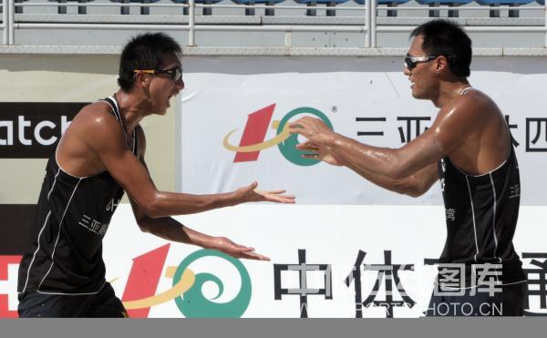 图文-世界沙排巡回赛三亚站29日赛况中国球员庆祝
