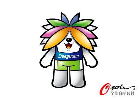 图文-2011年大邱田径世锦赛吉祥物发布 可爱小狗