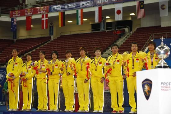 图文-尤杯决赛中国1-3韩国丢冠中国队未能卫冕