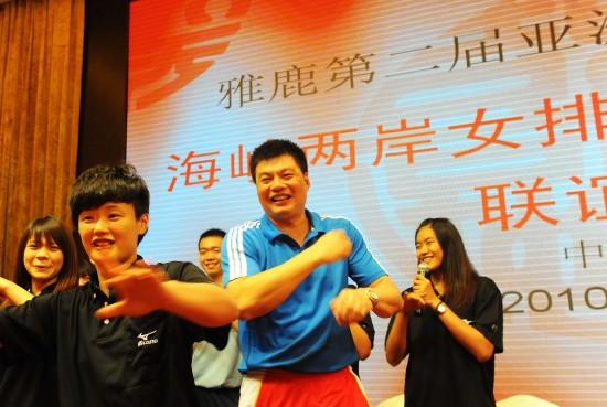 图文-海峡两岸女排共度中秋佳节俞觉敏跳起舞来