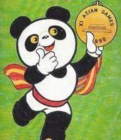 图文-历届亚运会吉祥物1990年北京亚运会熊猫盼盼