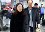 二人抵达北京
