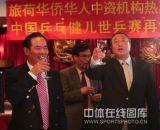 蔡振华等领导举杯庆祝