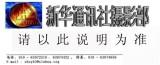 图文-尤杯中国3-0德国晋级四强