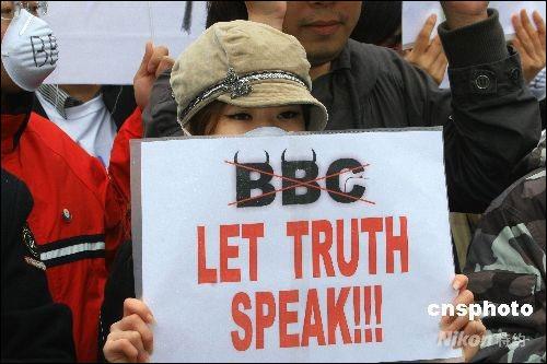 新华网:偏见与无知,一些西方媒体的圣火传递报道