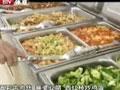 国安冠军午餐