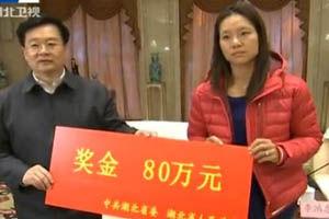 湖北领导会见澳网冠军李娜省委政府奖80万人民币