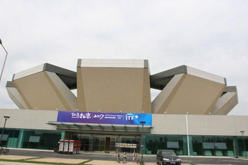 图文-奥运网球中心竣工交付使用 莲花造型异常醒目