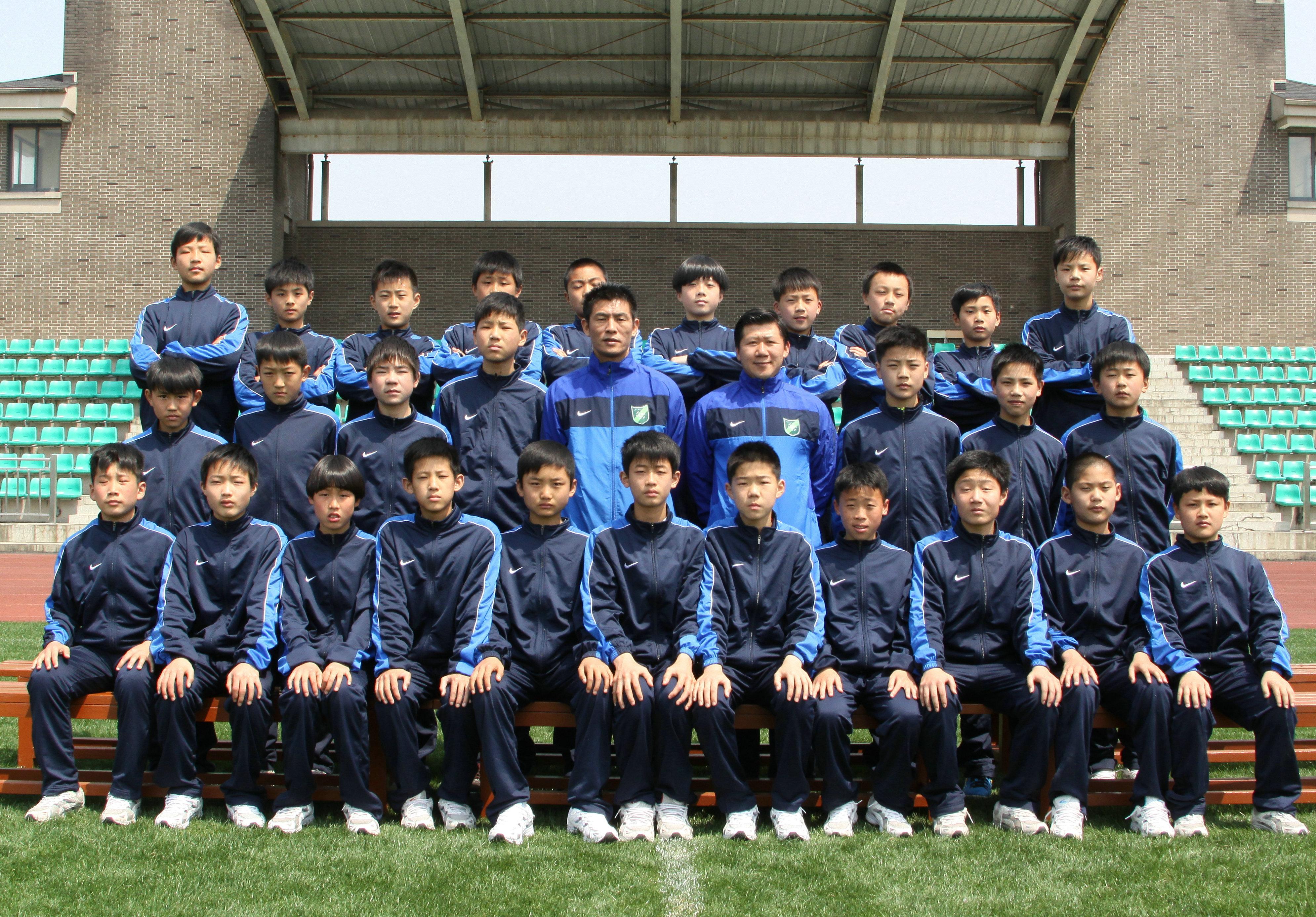 中国足协关于国家U-16男子足球队集训的通知