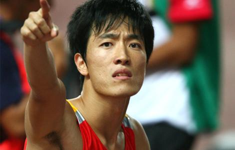 刘翔运动生涯高光时刻