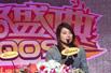 郭晶晶张琳出席新浪网络盛典