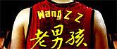 http://yayun2010.sina.com.cn/z/yayunthinking/index.shtml