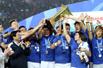 足协杯-恒大总比分5-3贵州加冕冠军