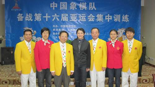 亚运中国国家象棋队