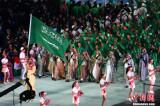 沙特代表团入场