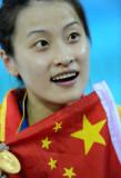 王然迪展示金牌