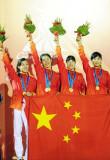 中国队登上领奖台