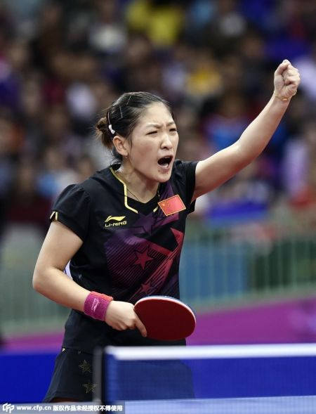 刘诗雯首度加冕亚运会女单冠军