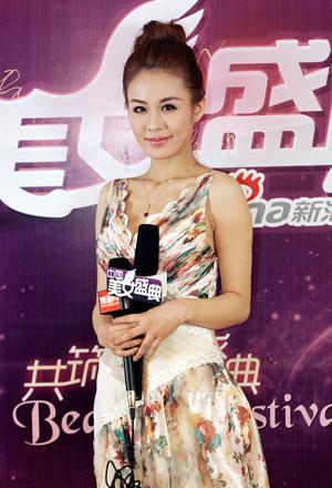 杭州赛区选手代表惊艳亮相