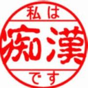 江户川小2