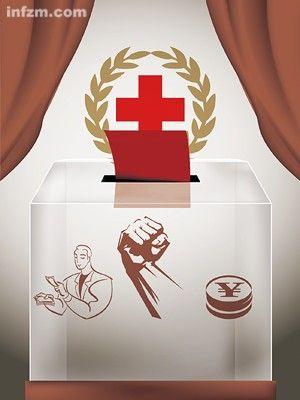 一手垄断权力,一手与商业结盟。中国红十字会创造了一种有中国特色的存在模式。 (CFP/图)