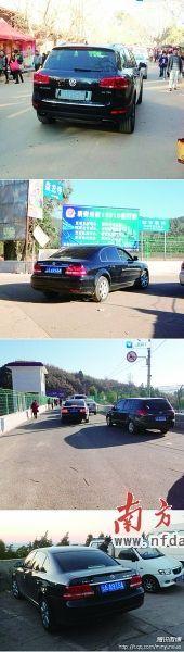 挂有公车牌照的两辆车出现在了昆明盘龙寺。图片来源:南方日报