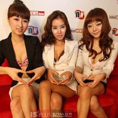 nakednewskorea